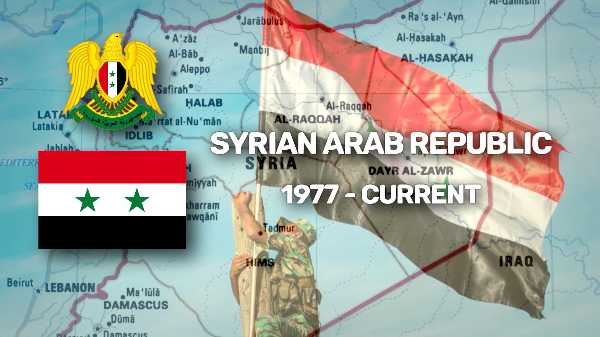 【国歌の历史】叙利亚
