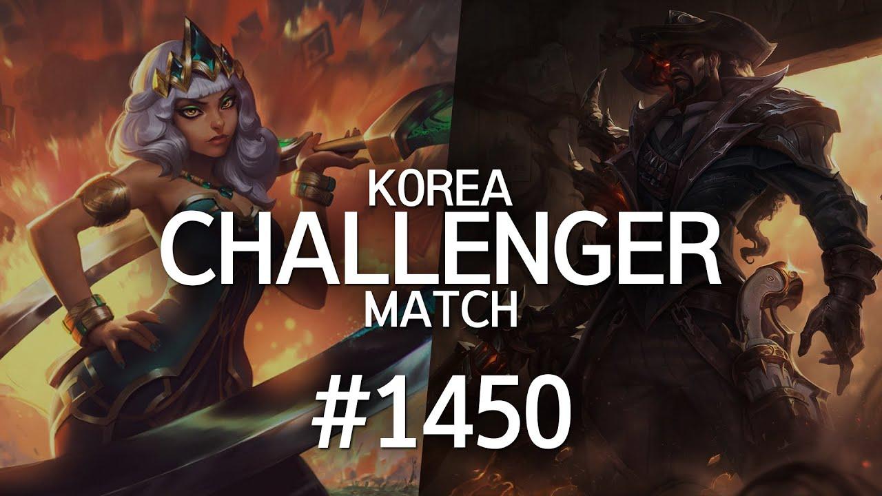 韩服最强王者菁英对决 #1450丨切 疯狂切