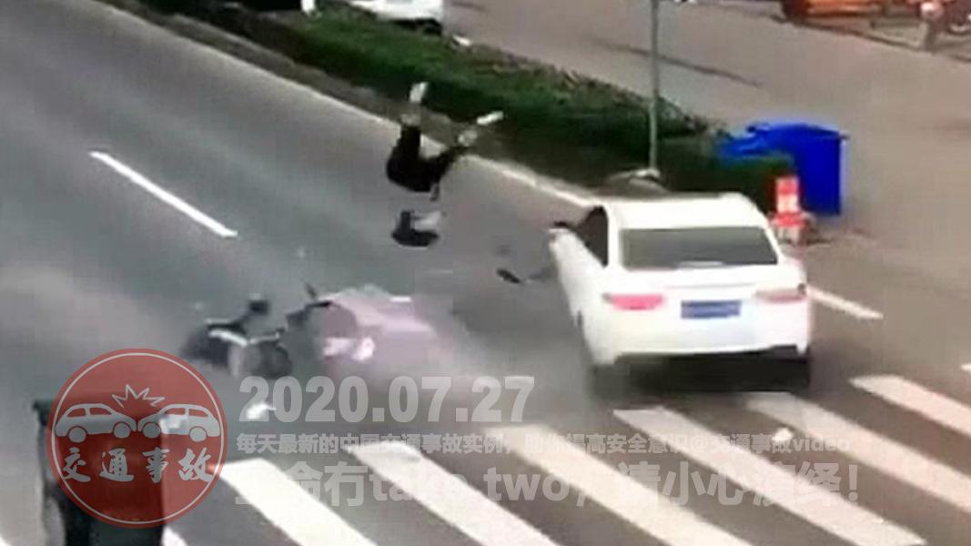 中国交通事故20200727:每天最新的车祸实例,助你提高安全意识