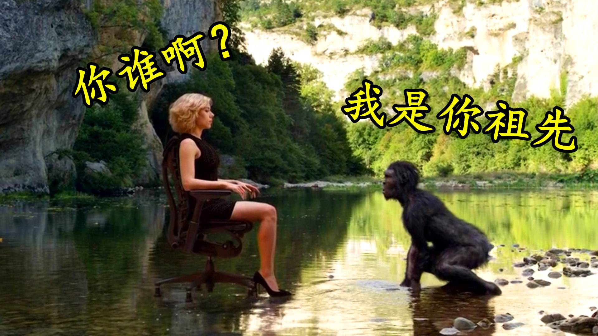 科幻片:女孩穿越到亿万年前,见到人类祖先这样打招呼!