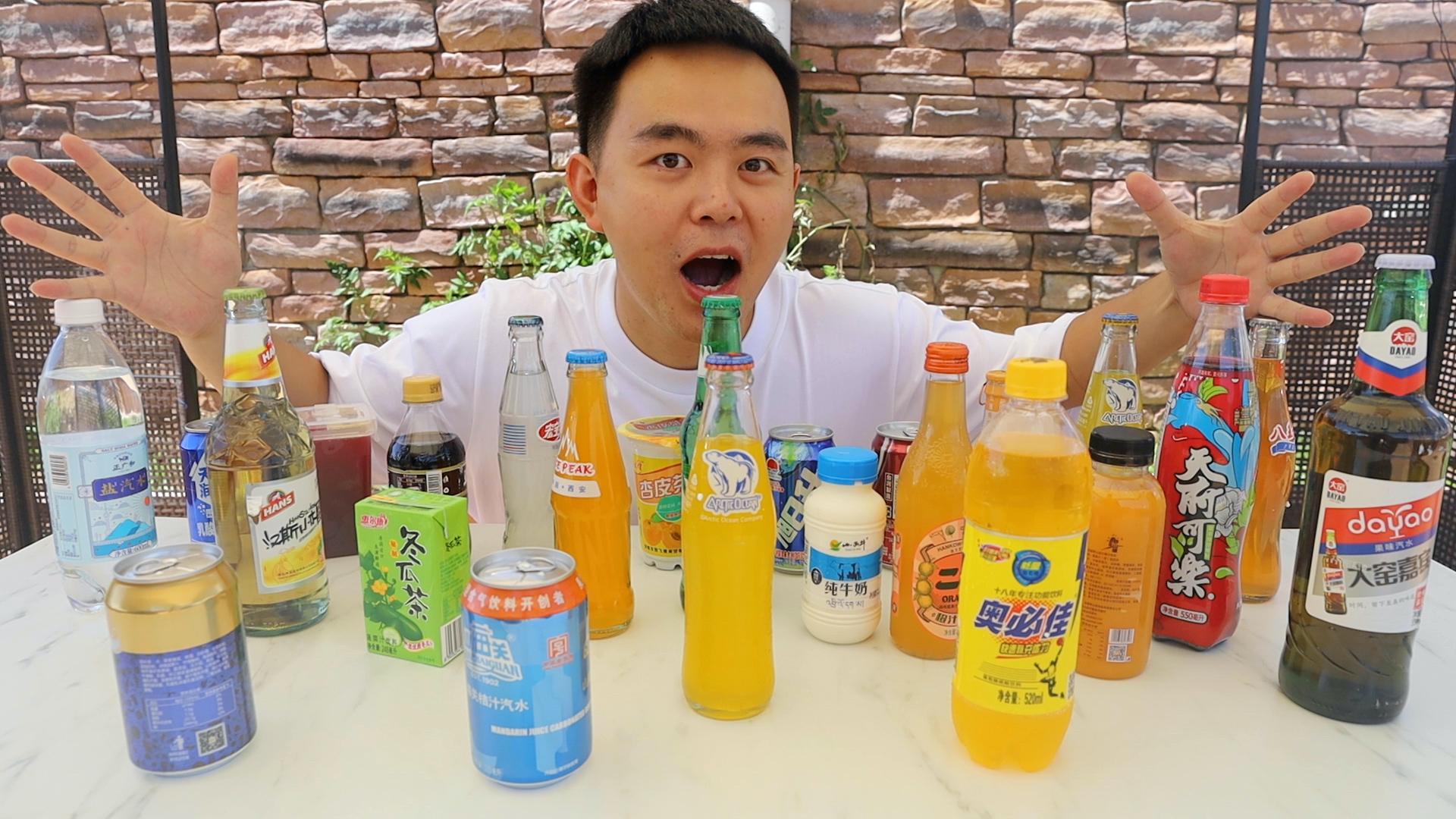 原来全中国每个省都有自己的本命饮料,哪一款是你最浓的童年记忆