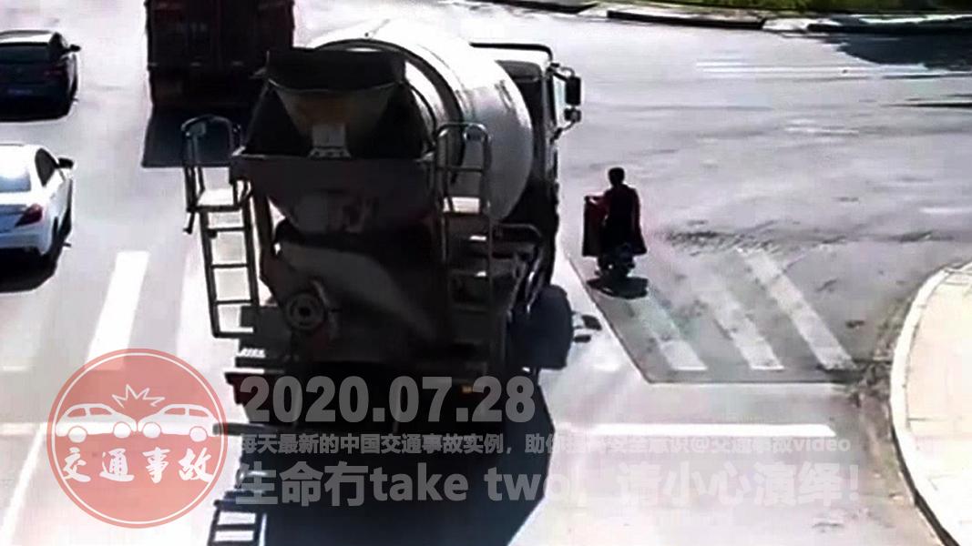 中国交通事故20200728:每天最新的车祸实例,助你提高安全意识