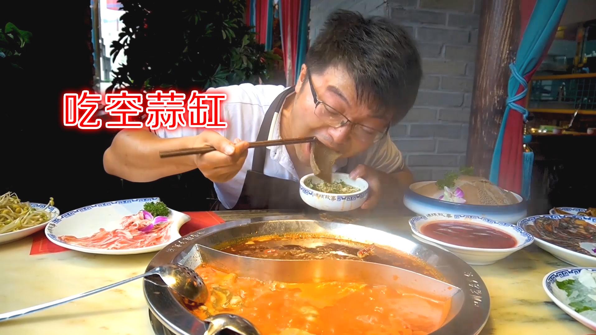 市里新开重庆火锅,蒜泥管饱,大sao点超辣锅,店里蒜缸都能吃空