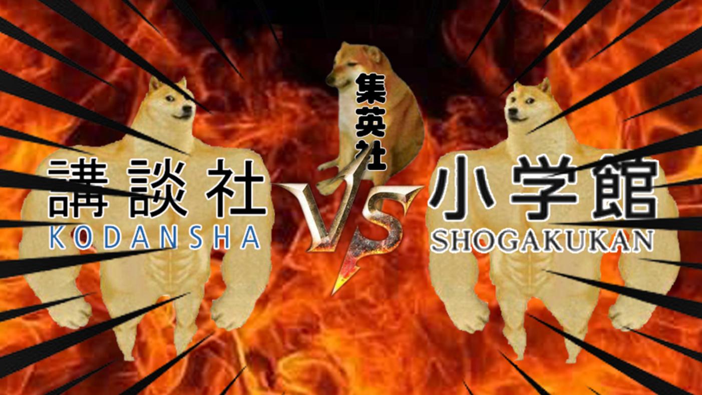 浅析日本动漫史(第六期)漫画篇·5 正规军入场 周刊时代到来