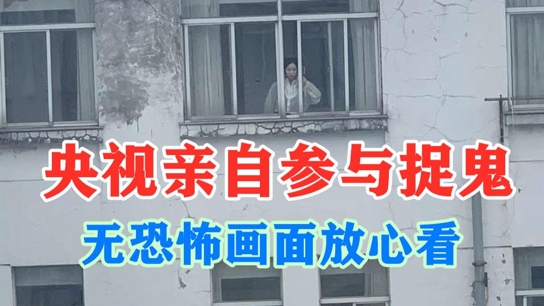 60年代贵州神秘山村,深夜突发鬼事,全体村民竟然...
