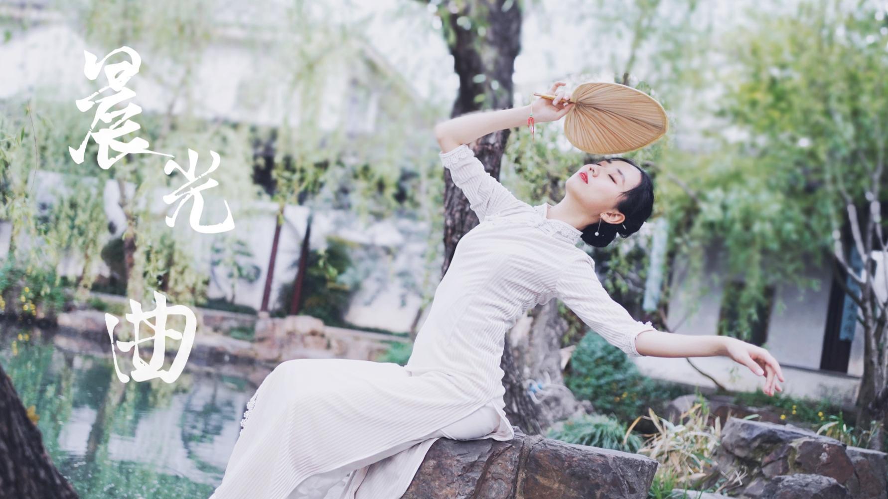 静谧的旗袍舞蹈~3:30高潮长镜控腿!央视春晚-晨光曲翻跳 久违的烟火气是否也能让你陶醉~