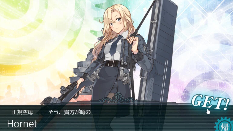 【虚无酱】舰C2020春&夏活甲级斩杀E7-P2/P3