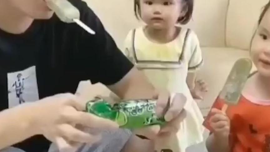 爸爸:大家吃的都一样