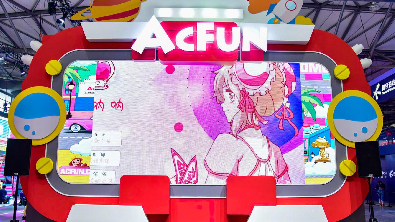 【CJ ACFUN现场】7月31日A站舞台活动+宅舞 录屏