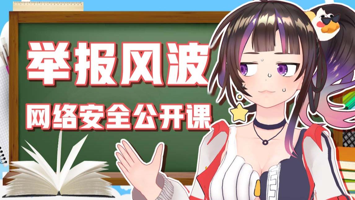 【绛紫】【小剧场】老师我举报!他又熬夜!