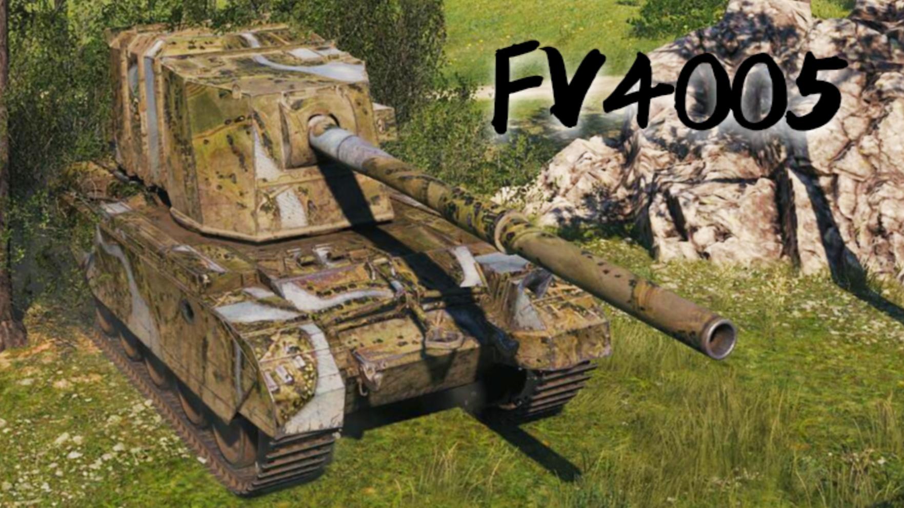 【坦克世界】FV4005:6杀 - 1万2输出(1v3翻盘),够苏(拉斯威利)
