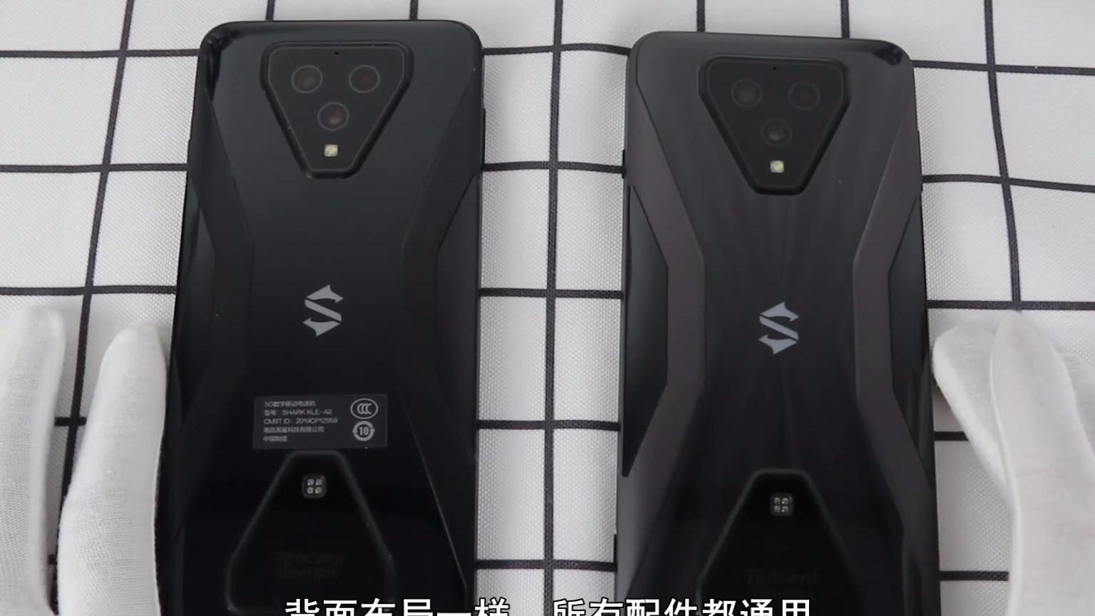 【首发上手】腾讯黑鲨3S游戏手机,创造几个新记录