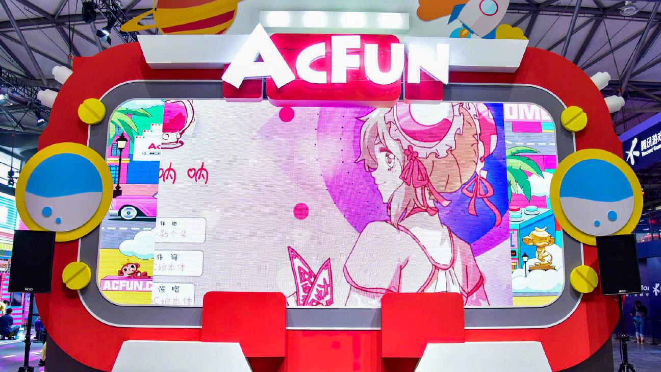 【CJ ACFUN现场】8月1日A站舞台 楼妍 优颖酱 可心喵宅舞 录屏