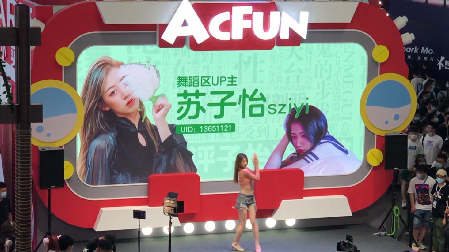 苏子怡 8月1日CJ-下午场A站舞台-现场情敌高清视角