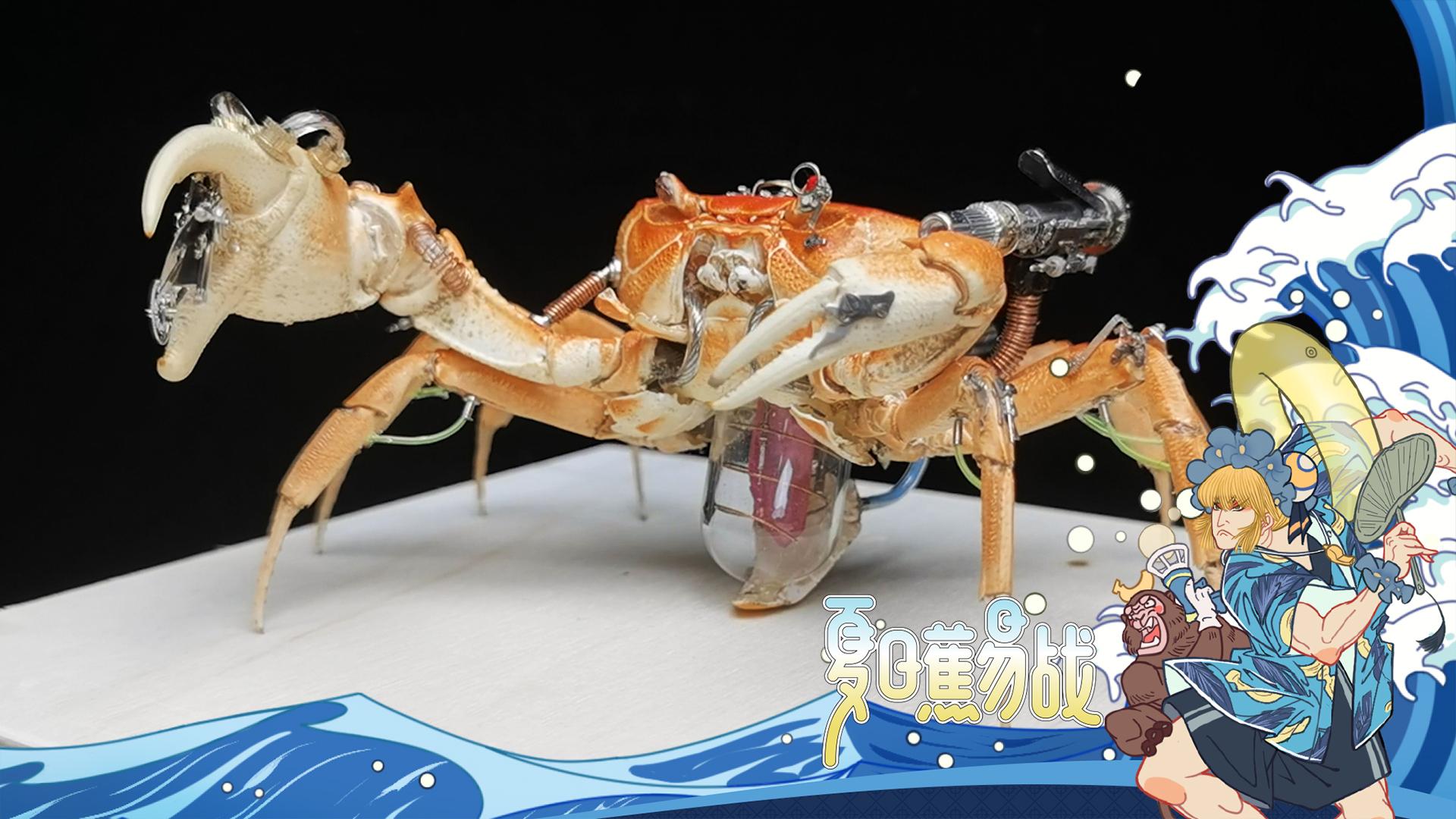 螃蟹:请把我做成一般人不敢吃的样子!
