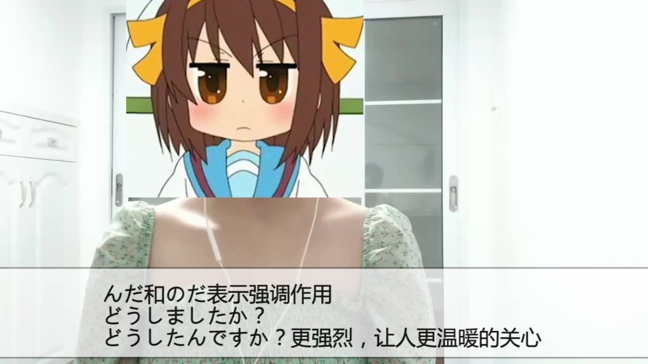 【日语语法】三分钟掌握表示强调んだ和のだ的区别