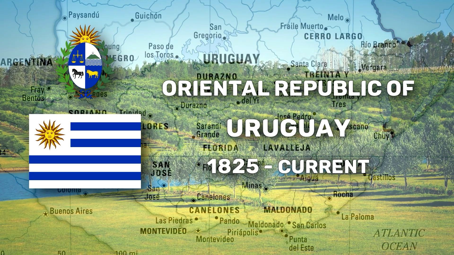 【国歌の历史】乌拉圭