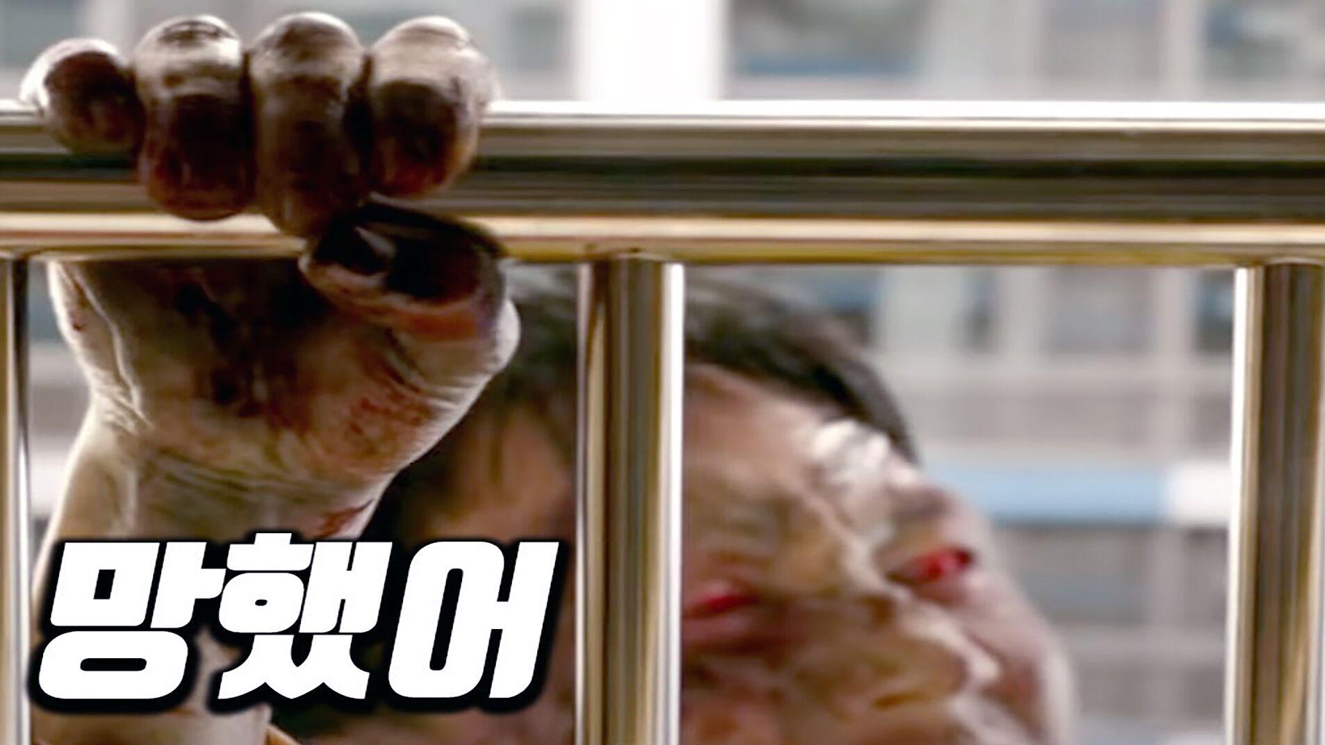《活着》2020最新丧尸电影。继釜山行后,韩国又爆发了丧尸狂潮
