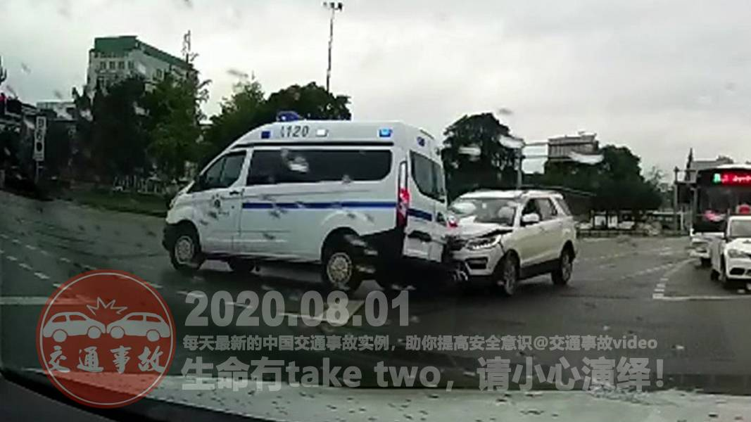 中国交通事故20200801:每天最新的车祸实例,助你提高安全意识