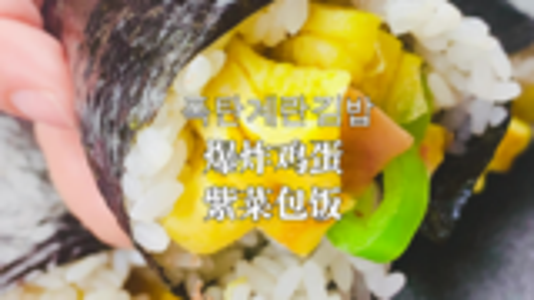 这款韩国美食究竟有何魔力,为什么连中国的宝宝们都超级喜欢呢?