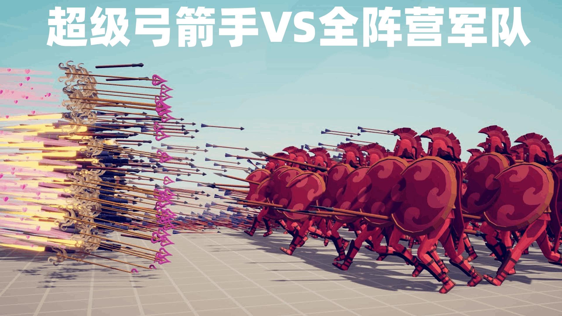 全面战争模拟器:所有超级远程兵种VS全阵营军队!
