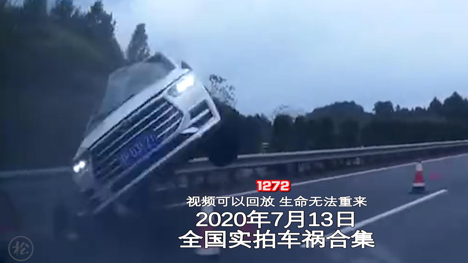 1272期:小车起火,公交车司机赶紧停车抓起灭火器上前灭火【20200713全国车祸合集】