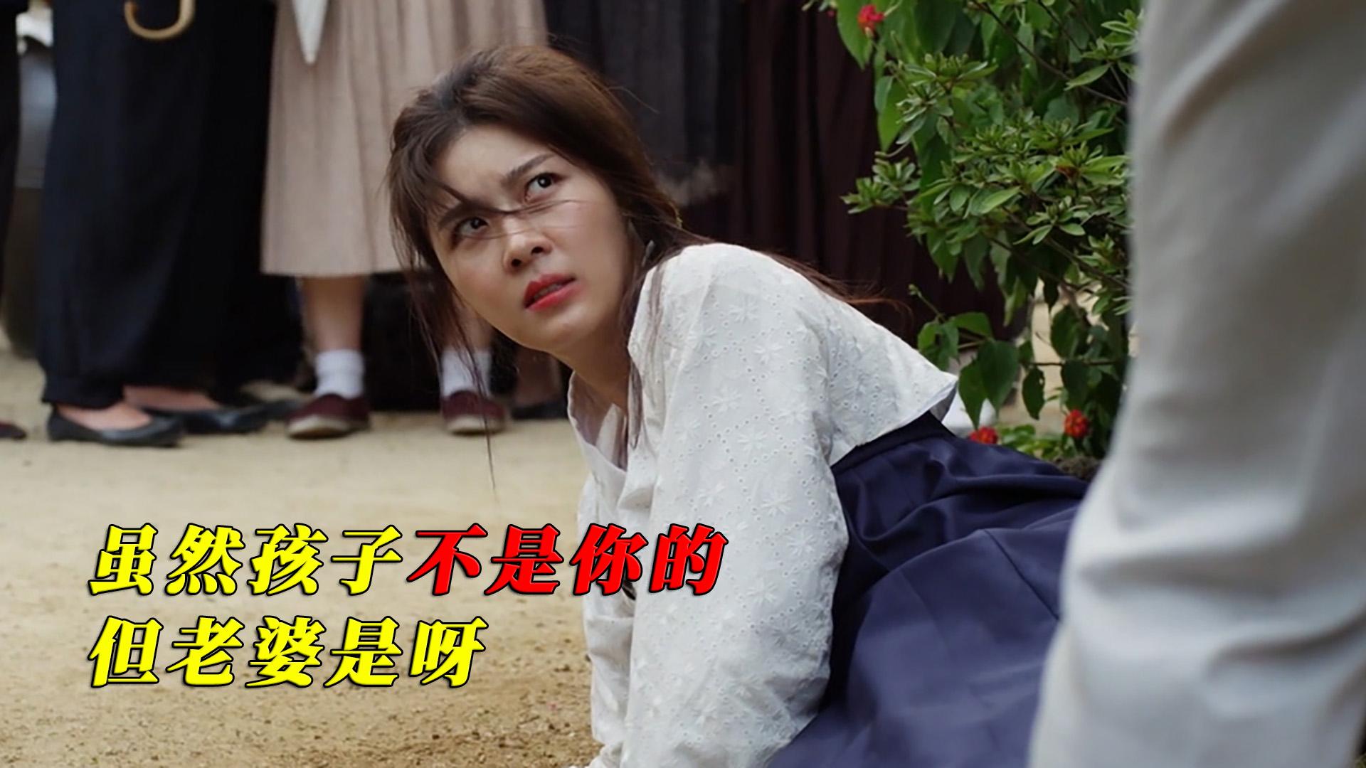 韩国又拍了一部,我们不敢拍的电影,却是中国经典小说改编!