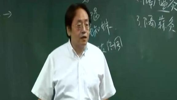 中医倪海厦人纪针灸视频讲座讲解针灸的使用时机