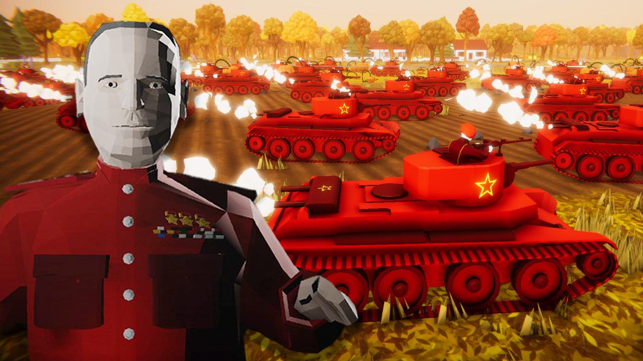 坦克模拟器苏联战役01:直接坦克莽脸,我不知道怎么输!