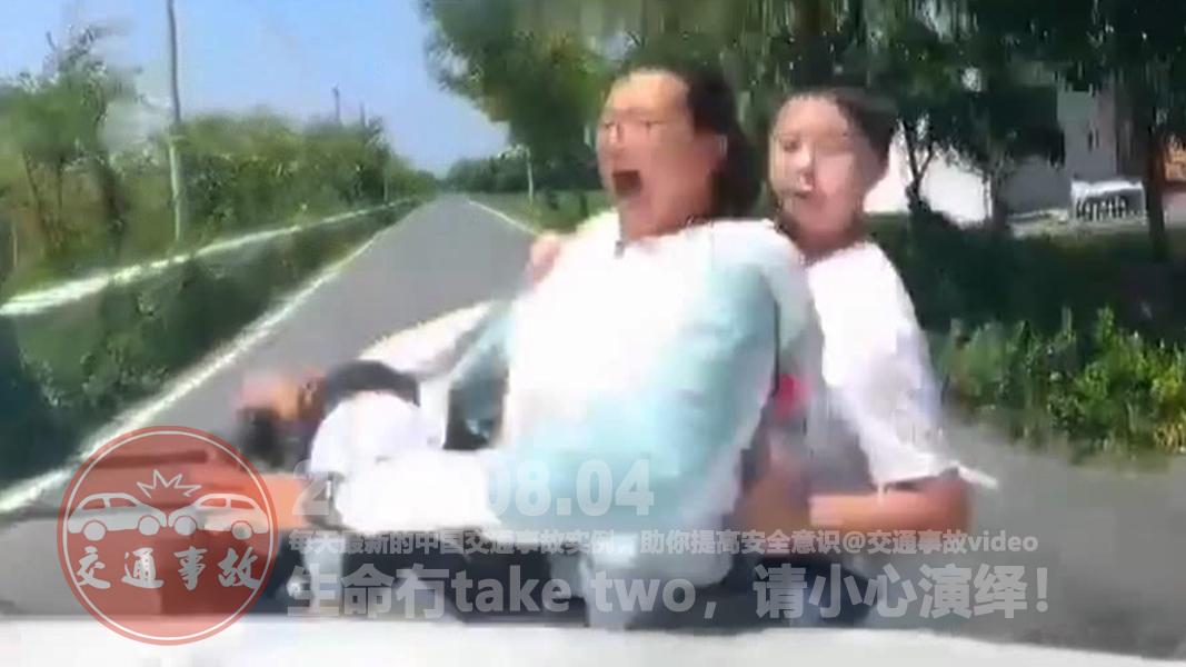 中国交通事故20200804:每天最新的车祸实例,助你提高安全意识