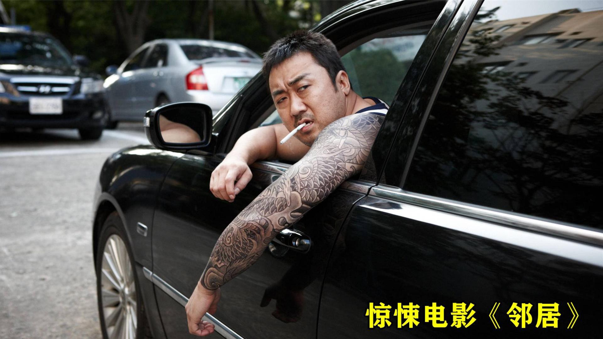 女孩上了邻居大叔的车,噩运就发生了!韩国惊悚片