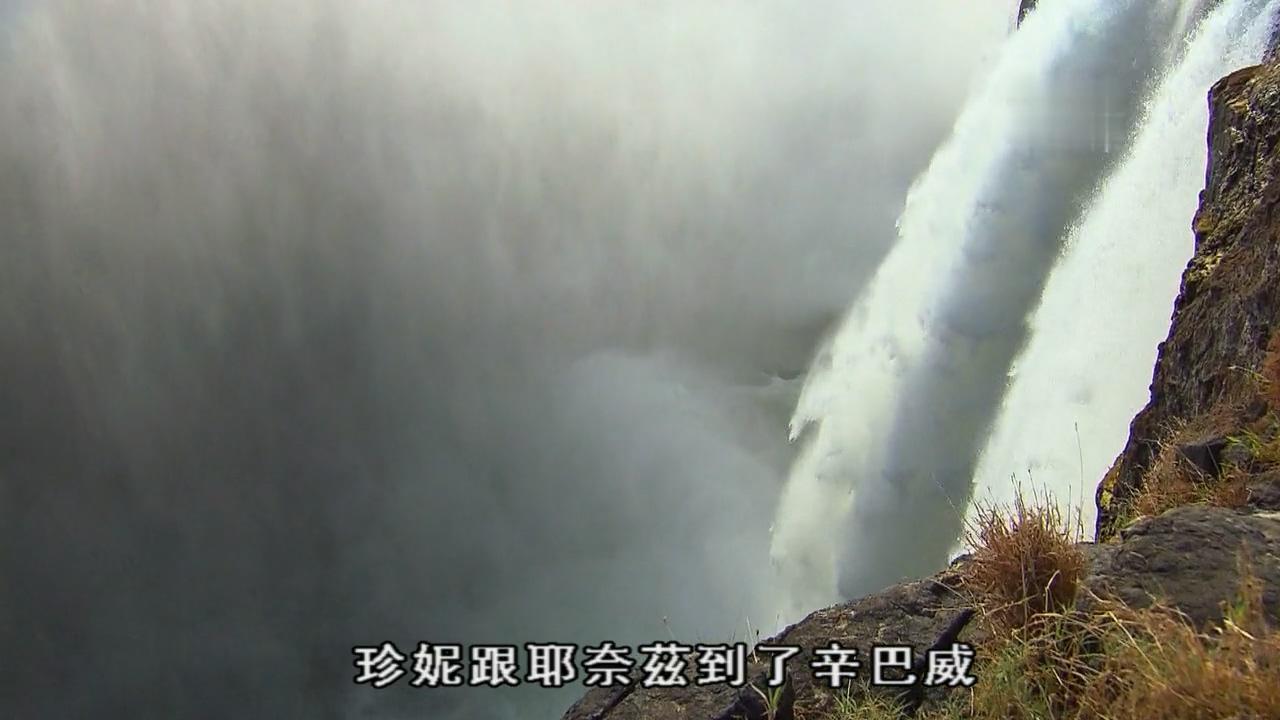 纪录片 顶级全球之旅.S03E12.津巴布韦到赞比亚和博茨瓦纳 英语中字 720P