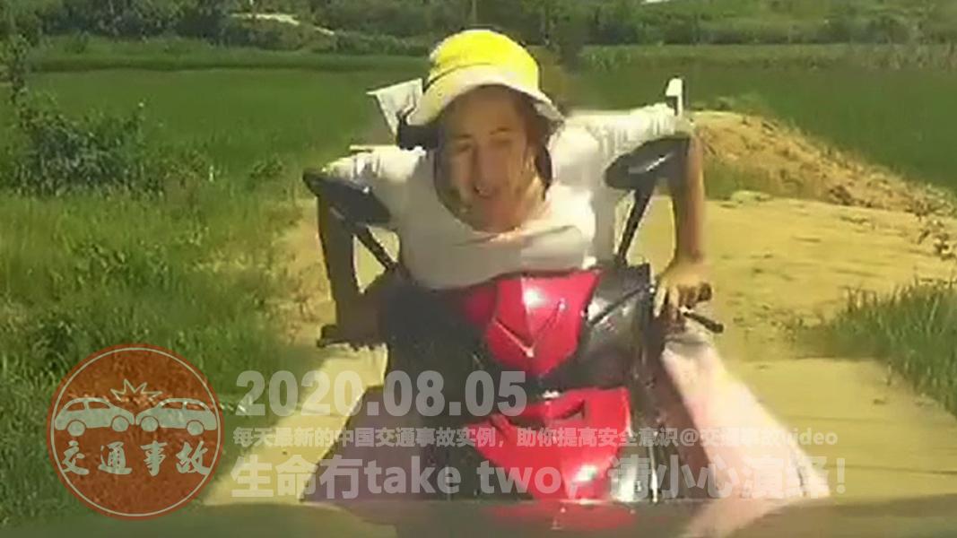 中国交通事故20200805:每天最新的车祸实例,助你提高安全意识