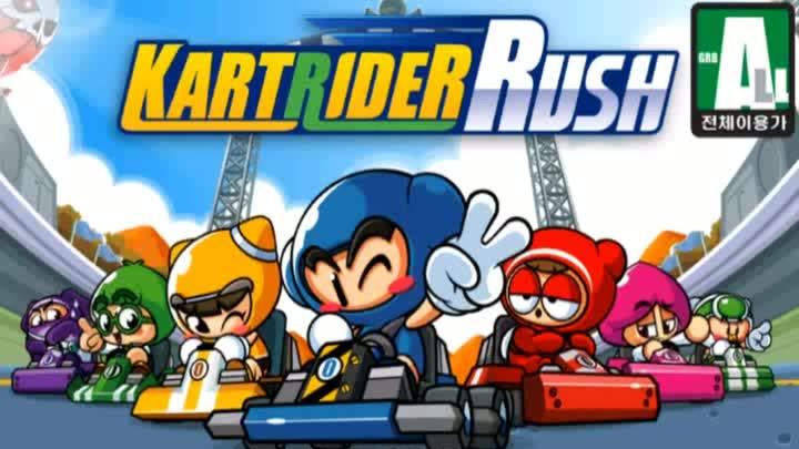 【跑跑卡丁车】【远古视频】跑跑卡丁车 RUSH宣传视频