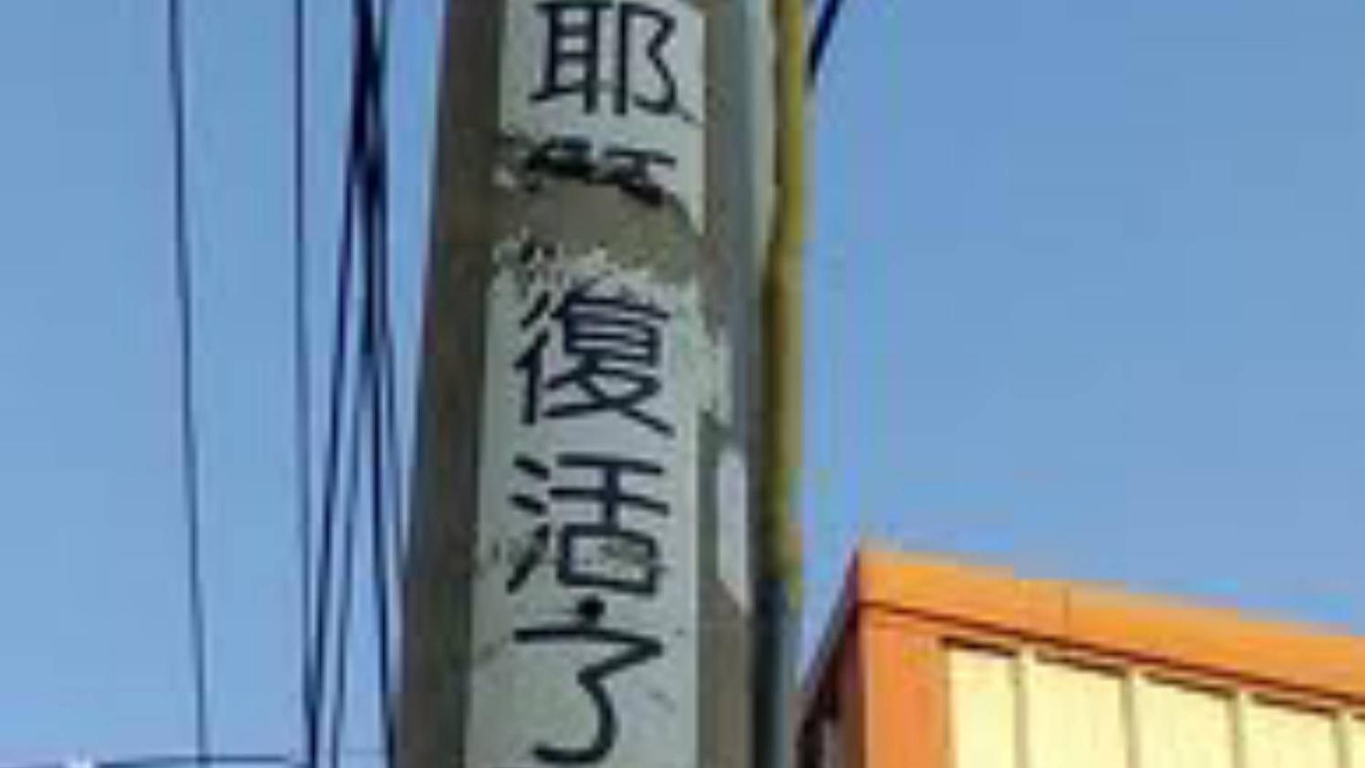 原AC娘视听周榜复活计划一2