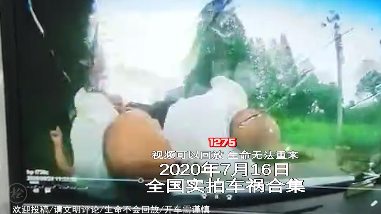 1275期:警车停在路口,被酒驾小车撞上【20200716全国车祸合集】