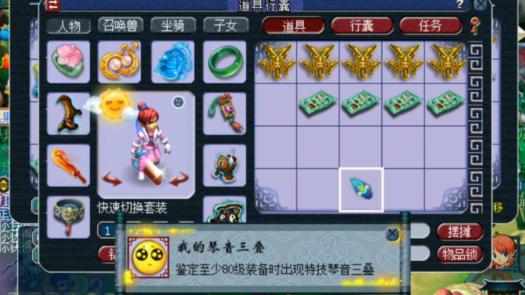 梦幻西游:价值十万鉴定,100件160级装备,开门红第一个就出特技