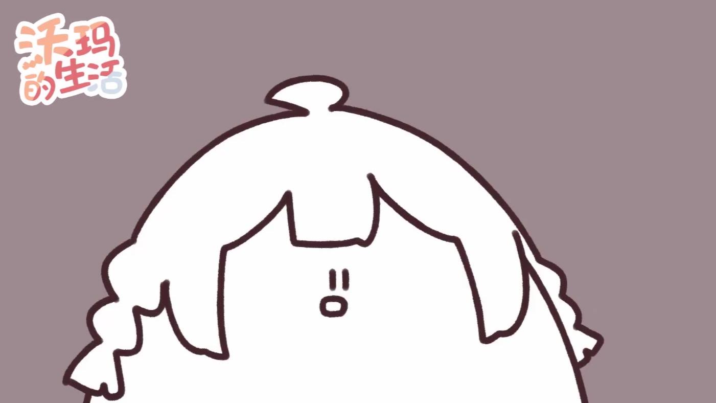 【warma】沃玛的新番出续集了!新角色登场【沃玛的生活第二期】 - 1.请多指教呢亲