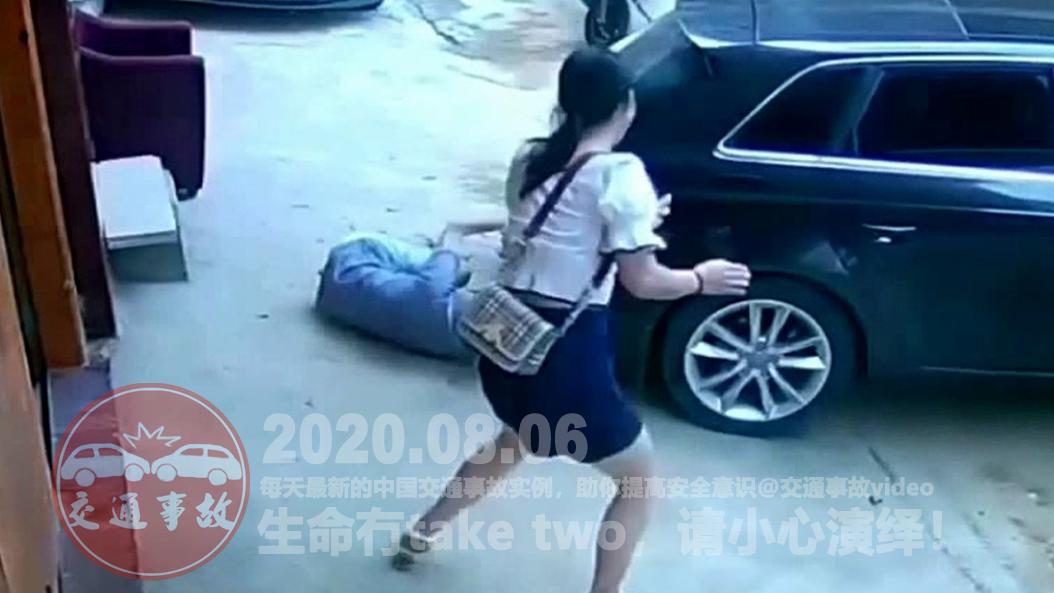 中国交通事故20200806:每天最新的车祸实例,助你提高安全意识
