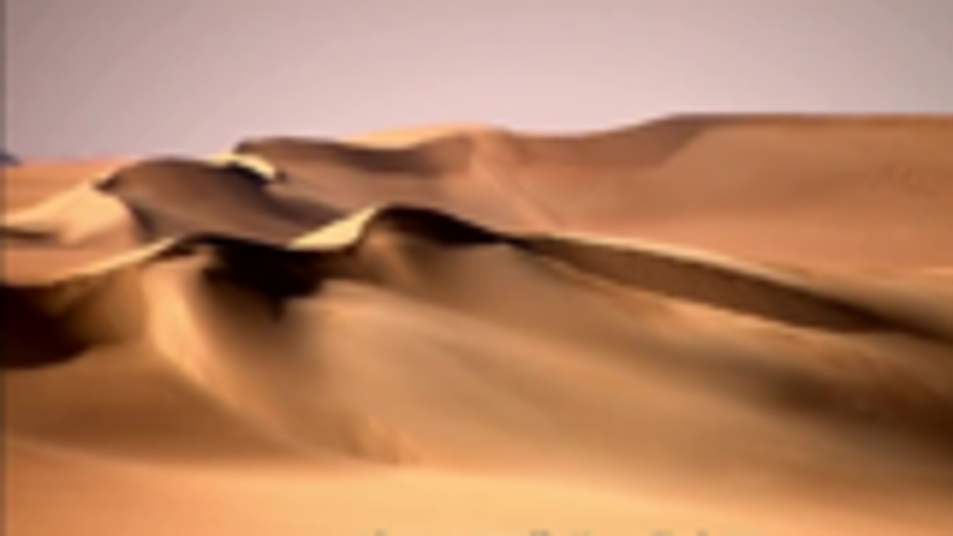 【纪录片】【无畏的地球】【撒哈拉沙漠】【双语字幕】【1080P】【2013】