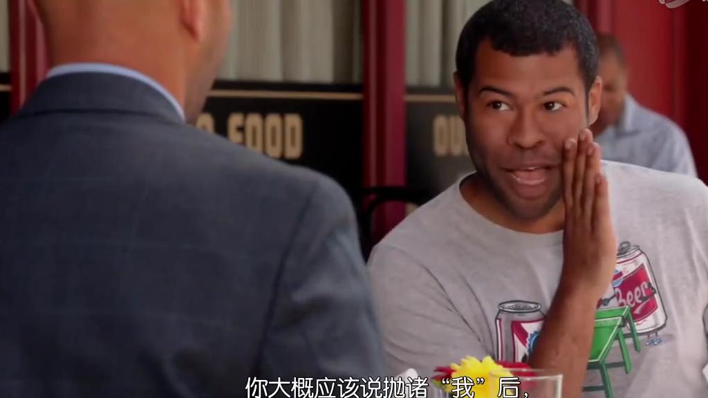 黑人兄弟搞笑短片:嘿伙计,不要再提那件令人伤心的往事了!