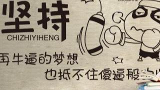 17讲忠*祥老师