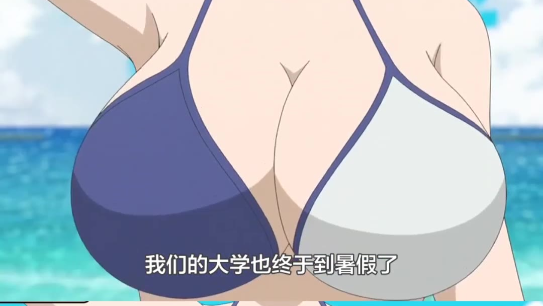 一定要看到最后,宇崎酱想要玩耍,学妹好巨大的邪恶。