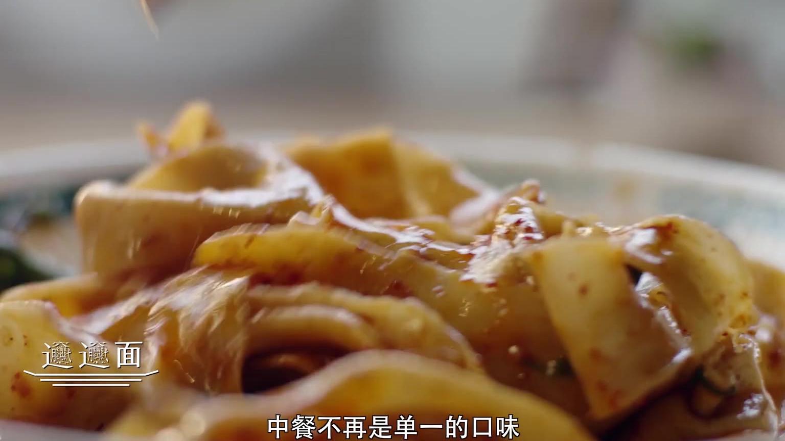 伦敦:各式各样的中国小吃,也被英国人所接受。