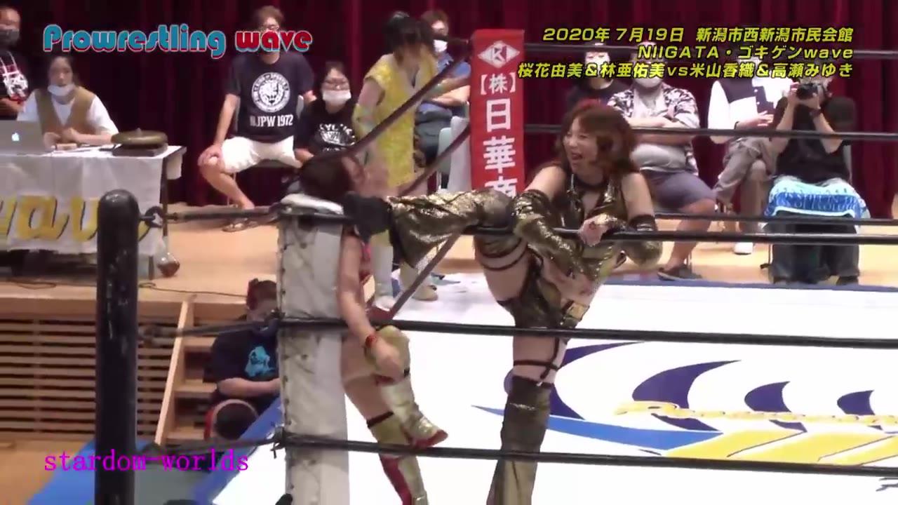 日本女子摔跤WAVE-2020.7.19  桜花&林vs米山&高瀬 -新潟