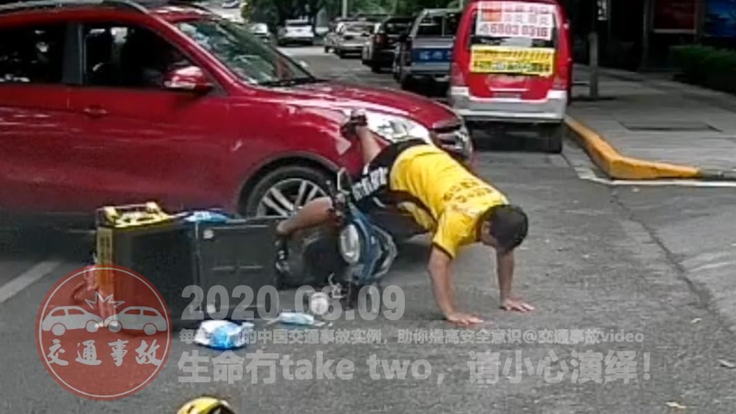 中国交通事故20200809:每天最新的车祸实例,助你提高安全意识