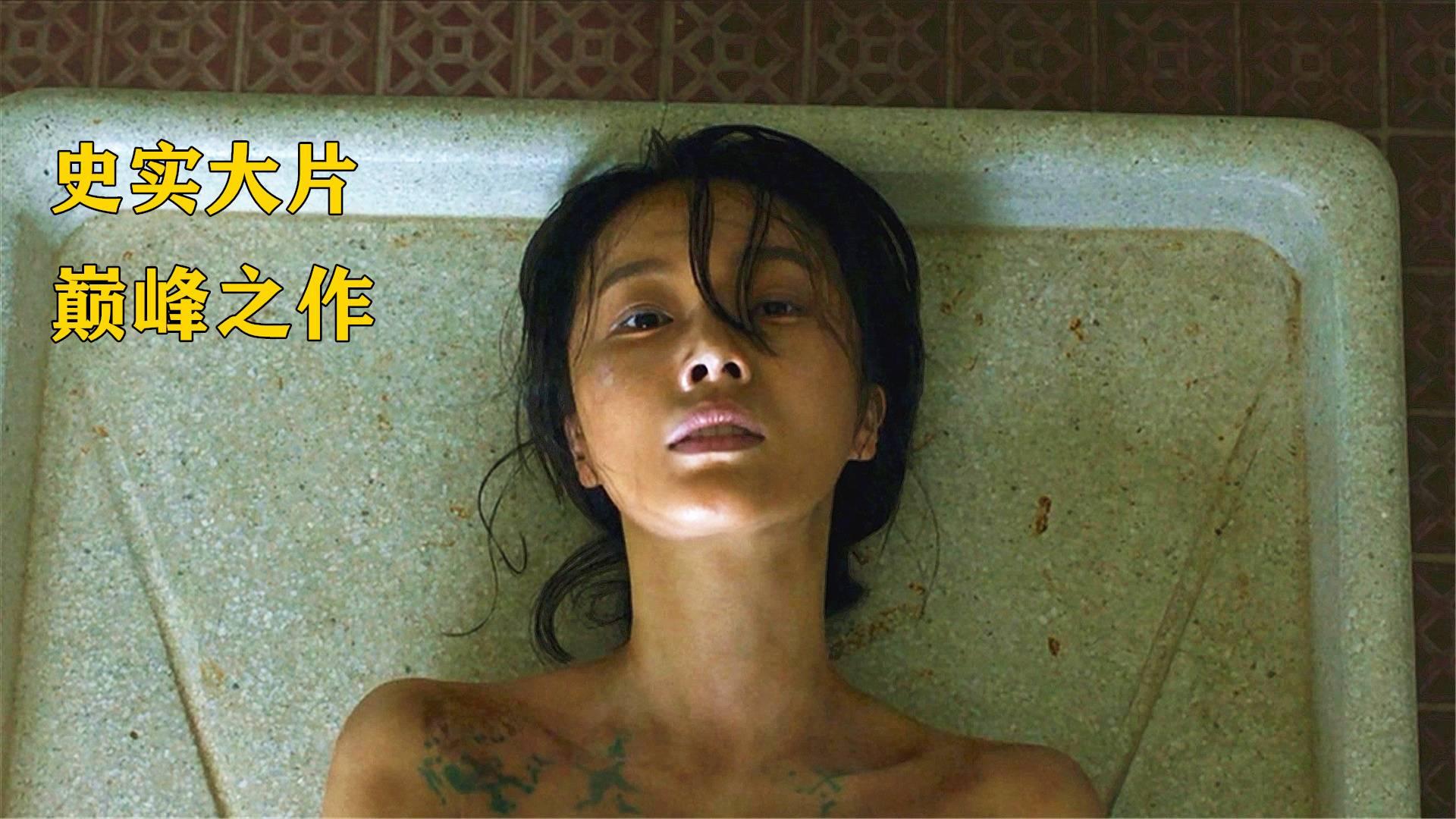 一段不被日本承认的事实,被改编成电影后,引发众怒!