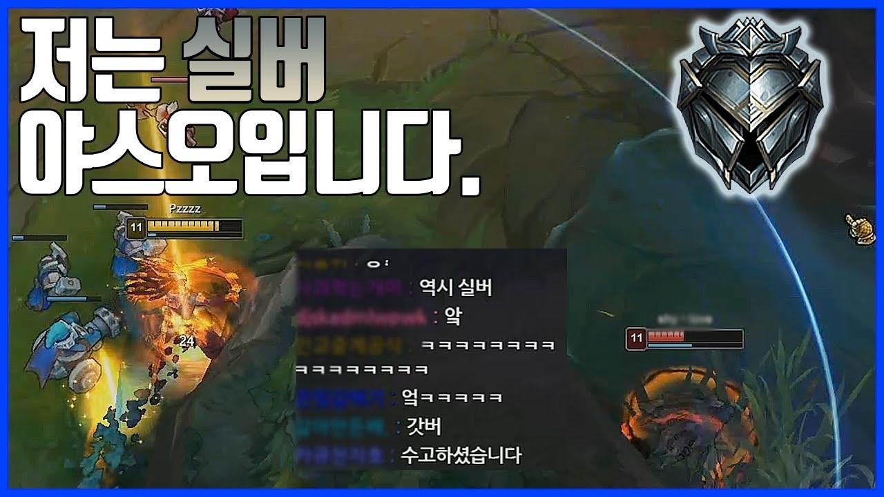 韩服第一亚索 프제짱 峡谷之巅的大冒险 亚索 vs 剑姬。