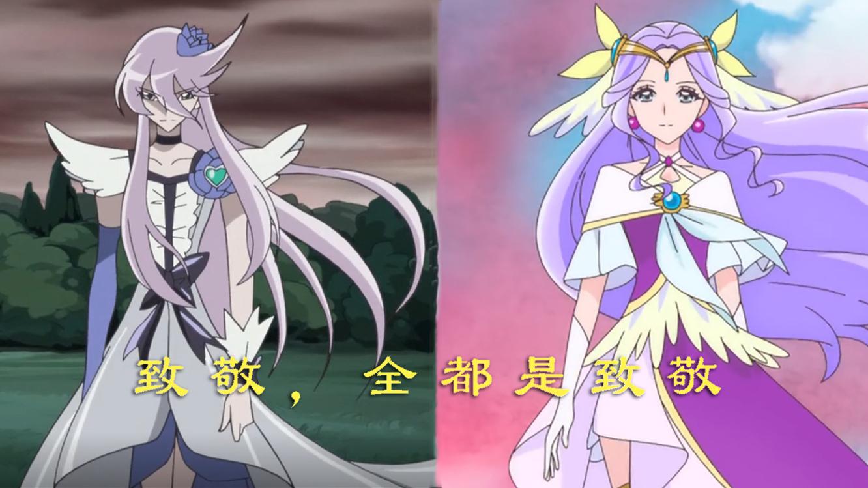 【光之美少女】新角色登场就玩致敬,这些致敬的画面大友们还记得吗?