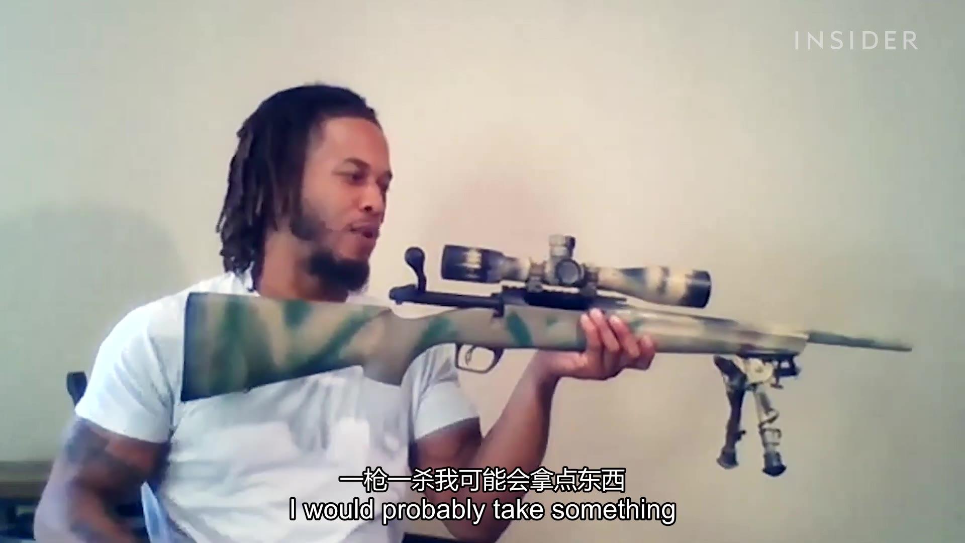 真正的狙击手怎么看电影中的狙击场面